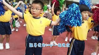 Publication Date: 2019-10-31 | Video Title: 三十五周年校慶競技日 - 一至二年級早操表演