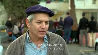 """ראיון עם גיא גרדי - קרן שח""""ף"""