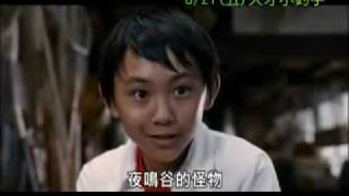 【天才小釣手 Tsurikichi Sanpei-Sanpei the Fisherboy】中文預告