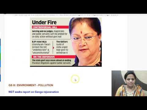 हिंदी में  20 February 2018- Daily The Hindu Current Affairs IAS 2018 - Mrs. Bilquees Khatri
