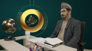 Dars du Ramadan n°27 la fraternité Islamique