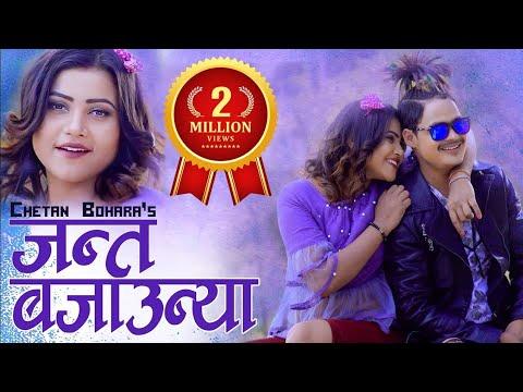 New Nepali Song 2019 ||Janta Bajaunya|| Chetan Bohara & Yasuda Budha|| Ft. Tika & Tek Saud