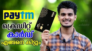 How to apply paytm credit card | Paytm First Credit Card Details Malayalam thumbnail