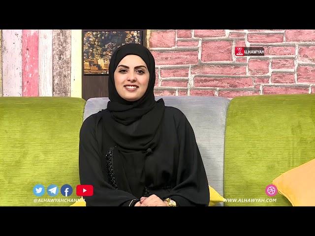 السلام تحية | أول أيام عيدالفطر المبارك | قناة الهوية