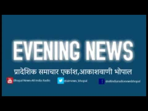 3006 NEWS BULLETIN 7 10PM AUDIO