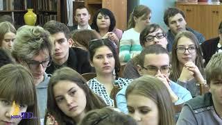 Конференция «Документ в современном обществе»   9 ноября 2017 г