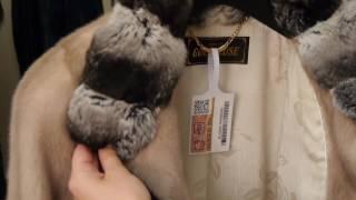 Видео инструкция по маркировке меховых изделий «Маркировка от А до Я»