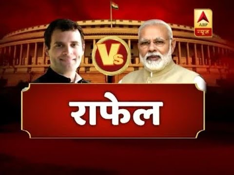 PM Narendra Modi's Reply On Rahul Gandhi's Allegation On Rafale Deal | ABP News