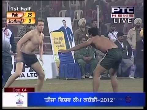3rd world Cup kabaddi punjab 4th dec.12 Pakistan VS Scotland Part 1 Travel Video