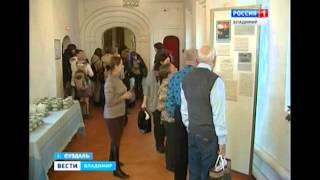 В Суздале открылась выставка к 180 летию Блохинского богадельного дома
