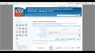 видео Как купить земельный участок под ИЖС у администрации города