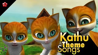 KATHU SONGS ♥  Kathu Title Songs | KATHU malayalam Nursery Songs for children  from Hibiscus in HD