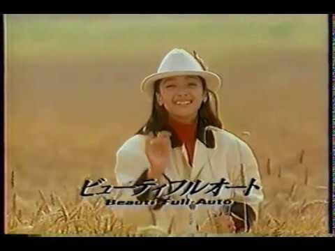 富士フイルム カルディアCM【奥田瑛二・喜多嶋舞】 1986