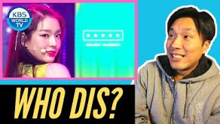 SECRET NUMBER(시크릿넘버) - Who Dis? Live Reaction