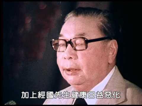 王昇將軍 生平簡介7分鐘影片 - YouTube