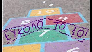 Πανελλήνιες 2021 - Μαθηματικά ΕΠΑΛ - Λύσεις/Σχόλια/Πιθανή μοριοδότηση