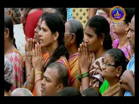 SRIVARI SEVALU Samaharam   Part-2   SVBC TTD