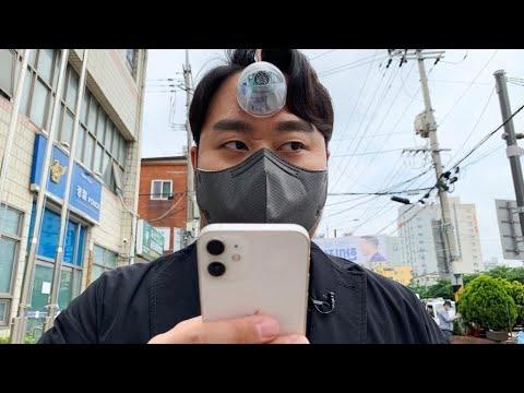 طالب كوري يبتكر -عينا ثالثة- لمدمني الهواتف الذكية  - 17:57-2021 / 6 / 21