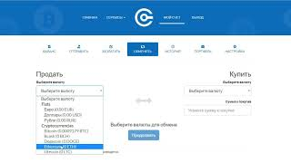 cryptonator  удобный кошелёк для криптовалют  Как пользоваться, обзор, вывод