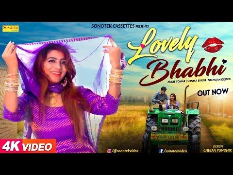 Lovely Bhabhi | Sonika Singh | Ankit Tomar | Niranjan Deswal | Latest Haryanvi Songs Haryanavi 2018