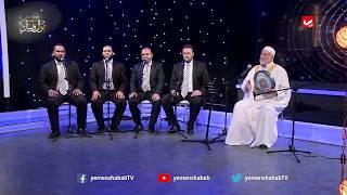 اهلا وسهلا بالنبي  | اداء شيخ  المنشدين ابو محمود الترمذي