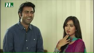 Bangla Natok Aloy Akash Bhora (আলোয় আকাশ ভরা) | Apurba, Momo by Mustafizur Rahman