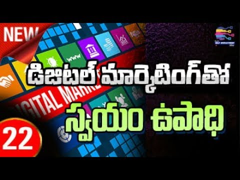 Latest top trending business idea to beginners | Digital Marketing Agency in Telugu - 22