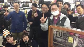 Chelip 6thCDの関東初フラゲ会場ディスクユニオン横浜西口店で行った振...