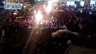 بالفيديو:  محافظة الوادى الجديد تحتفل بتأهل مصر لكأس العالم