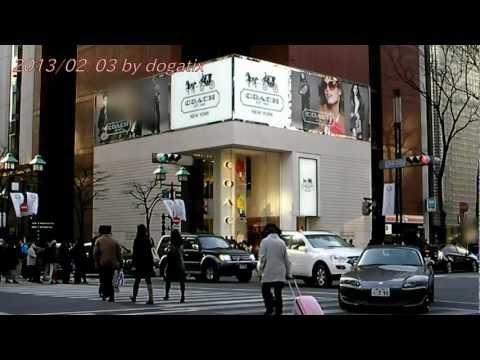 Japan Trip 2013 Tokyo Ginza COACH 072