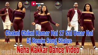 chikni chikni kamar hai 17 sal umar he dj remix status|Neha Kakkar & Melvin Louis Dance Video|DeeZi