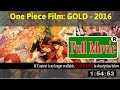 [*FuII*] One Piece Film: GOLD [*#m#*]