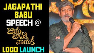 Jagapathi Babu Sensational Comments on his Movie Career At Jaya Janaki Nayaka Movie Logo Launch
