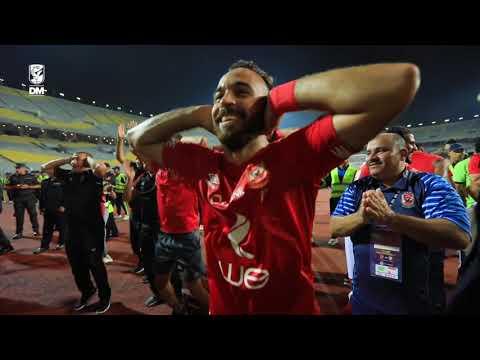 لحظات تتويج الأهلي بكأس السوبر المصري والفوز على الزمالك ٣-٢