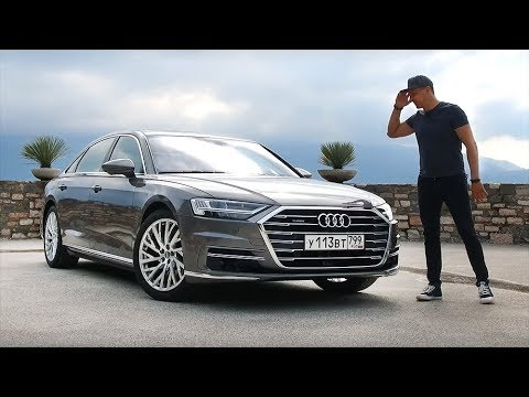 Audi A8 2018 Тест Бурцев. Сколько Мозга у А-Воськи?