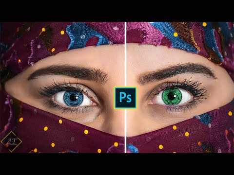 Change Eye Color in Photoshop in  2 Minute | Photoshop Tutorial thumbnail