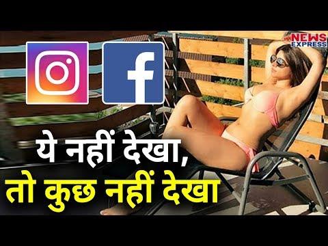 Shama Sikander की इन Bikini Pics को अगर नहीं देखा तो आपने कुछ भी नहीं देखा