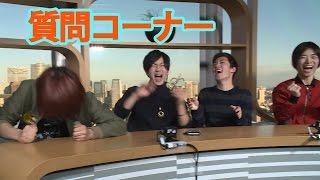 【1月】アバンティーズの質問コーナー!!
