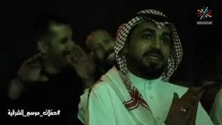 حفل العندليب حاتم العراقي في السعودية 23/3/2019