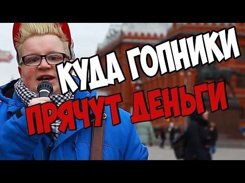 Юла- работа в России -