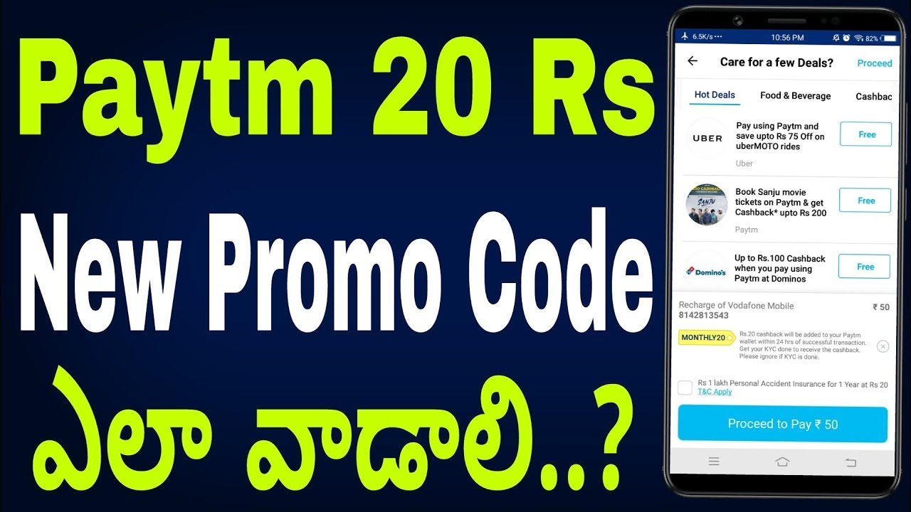 paytm 20rs new promo code on every month paytm launch new