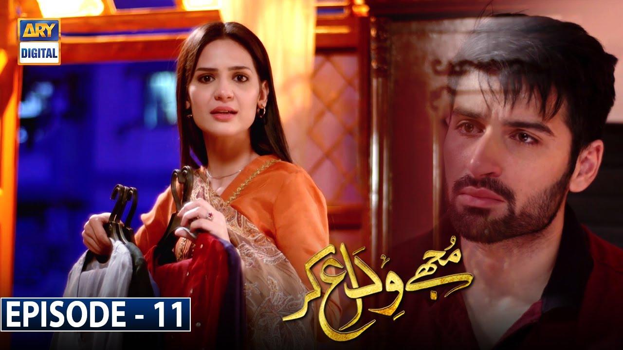 Download Mujhay Vida Kar Episode 11 [Subtitle Eng]   2nd June 2021   ARY Digital Drama
