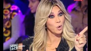 Menna وجر  - #MWJ - Episode 2 -  كارلا حداد... 17 سنة تلفزيون... - 14/01/16