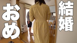 【ハッピー】家族が増えたよ!やったね!弾丸福島vlog【ウエディング】