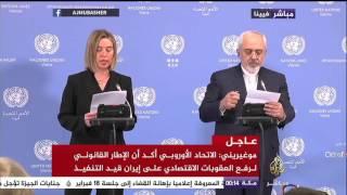 الاتحاد الأوروبي وأمريكا يرفعان العقوبات الاقتصادية عن إيران
