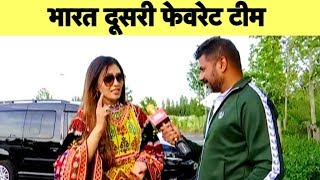 afghan tv presenter diva patang says i will support india other than afg cwc19