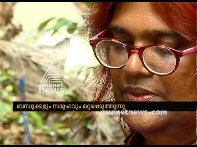 Transgender Writes to Thrissur District Collector  Seeking 'Mercy Killing'