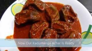 Kadumanga Achar / Vadumanga Achar/Tender Mango Pickle