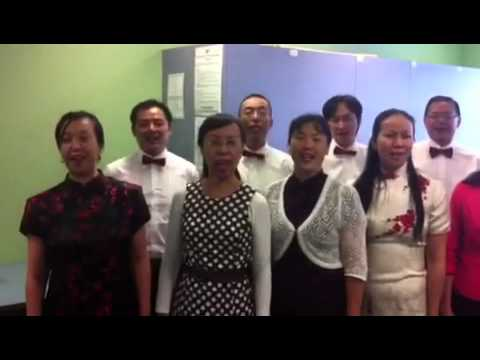 Federation of Chinese Community of Canberra Inc. (FCCCI)'s