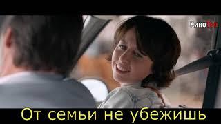 Топ лучших комедий 2018-2019